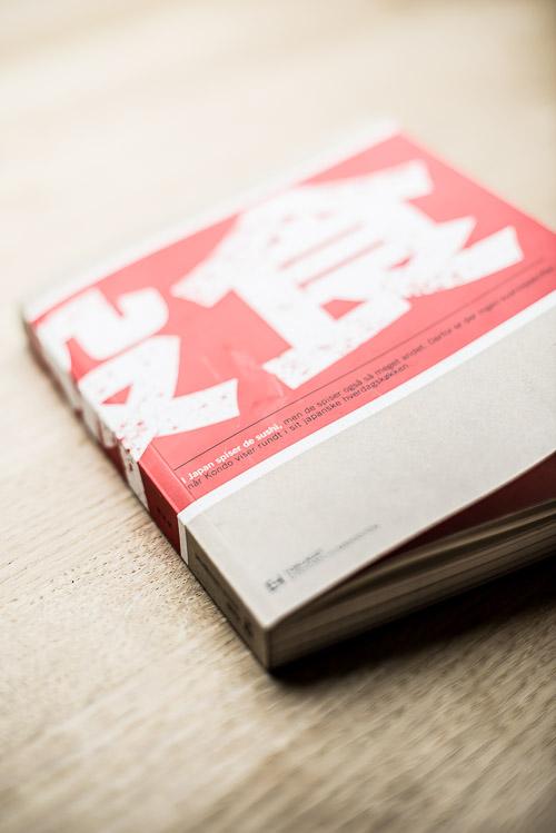 Kondos første (!) bog